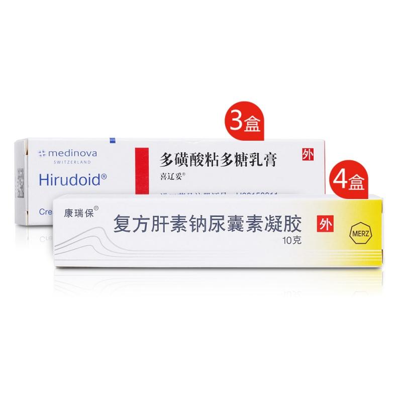 复方肝素钠尿囊素凝胶(康瑞保)
