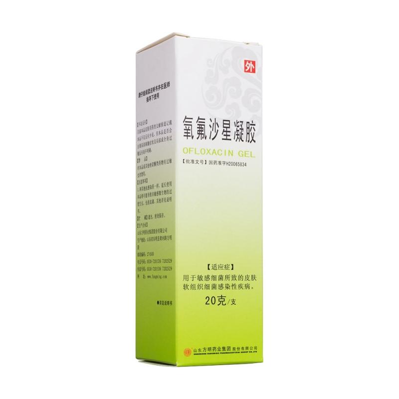 氧氟沙星凝胶(东药)