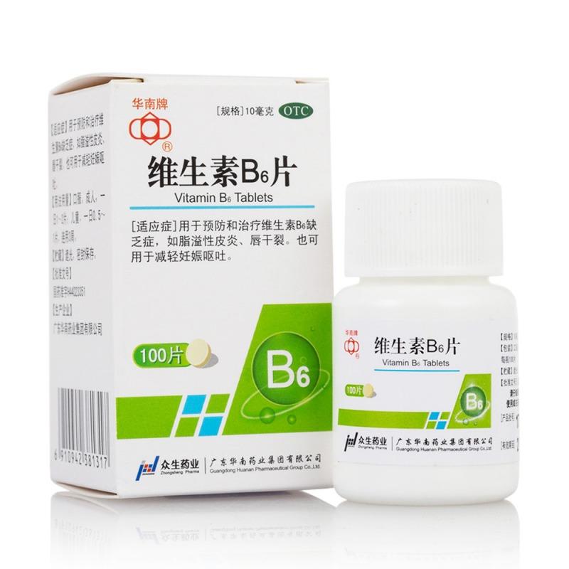 维生素B6片(华南牌)