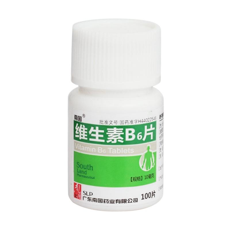 维生素B6片(南国)