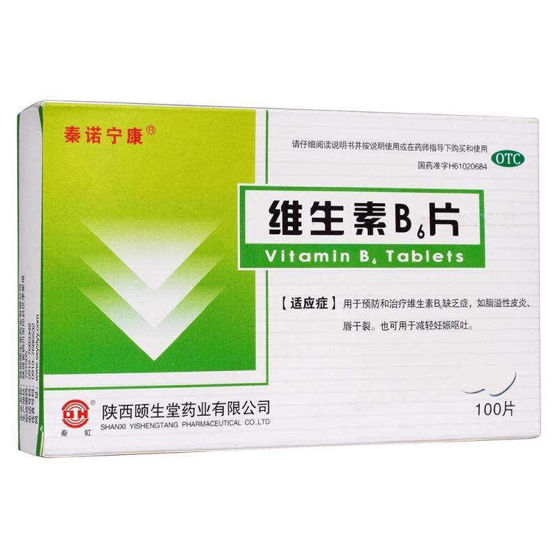 维生素B6片(秦诺宁康)