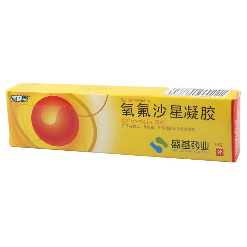 氧氟沙星凝胶(葆士莱)