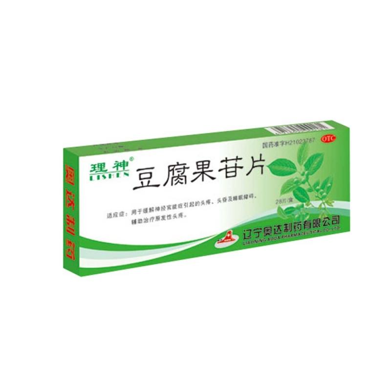 豆腐果苷片(理神)
