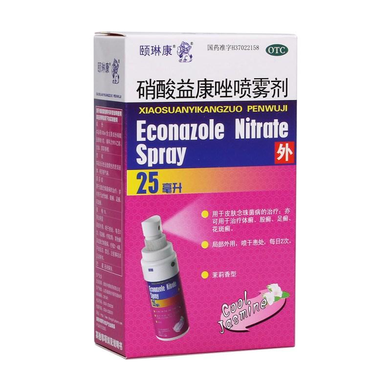 硝酸益康唑喷雾剂(硝酸益康唑喷剂(朗孚宁)