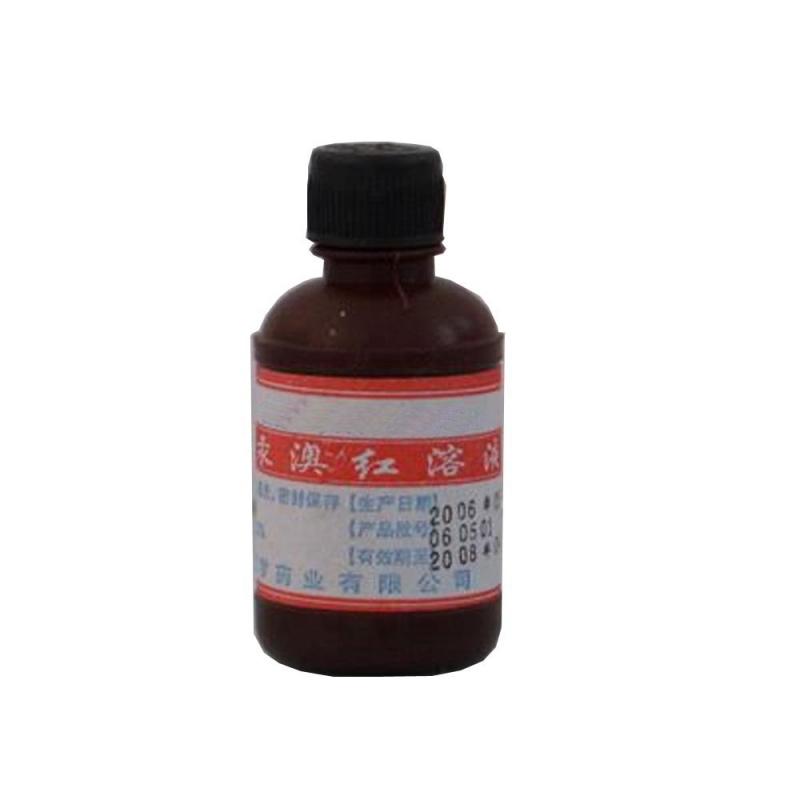 汞溴红溶液