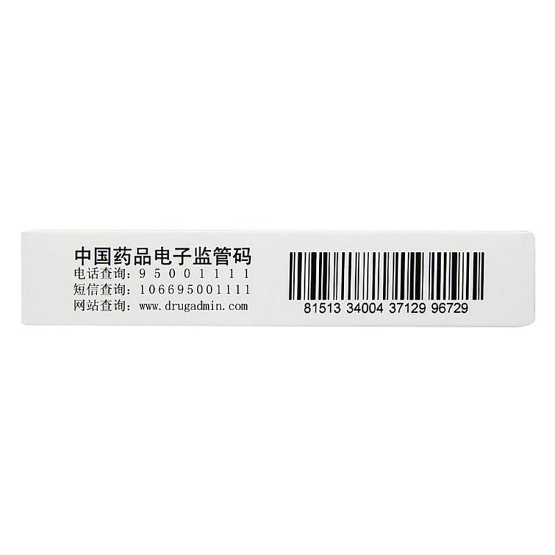 双环醇片(百赛诺)