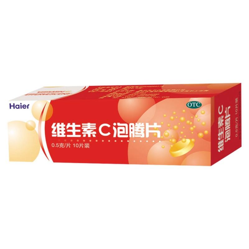 维生素C泡腾片(快可啉)