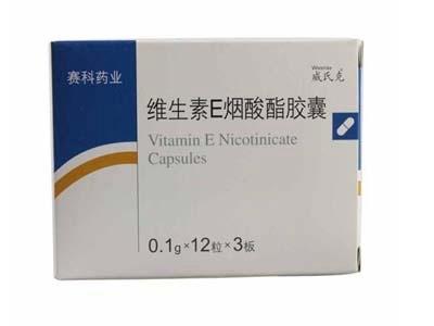 维生素E烟酸酯胶囊(威氏克)