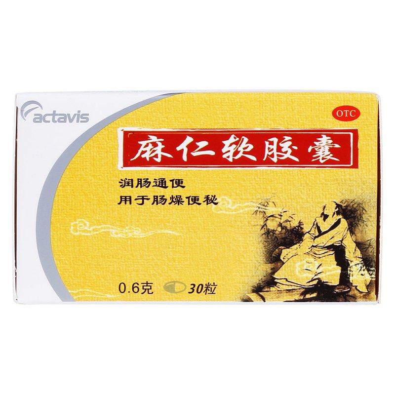 麻仁软胶囊(手心药业)