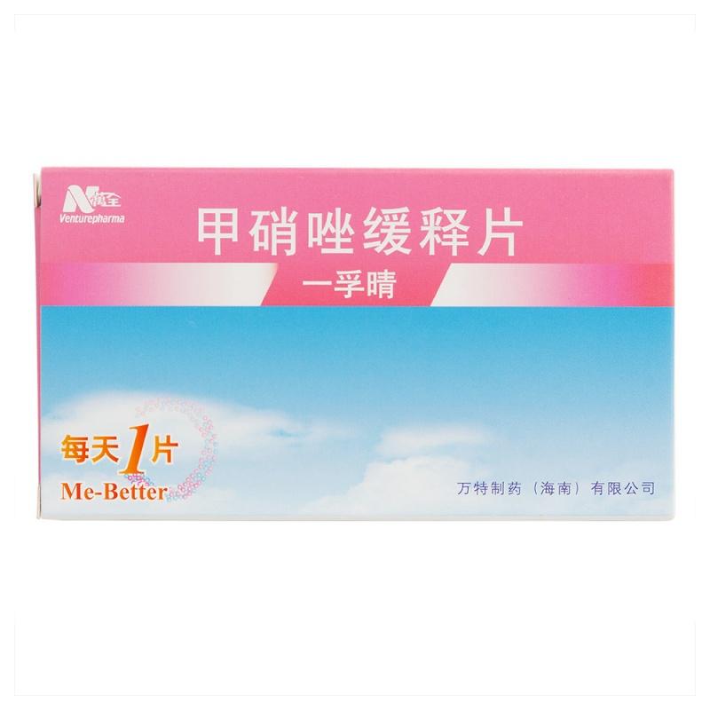 甲硝唑缓释片(一孚晴)