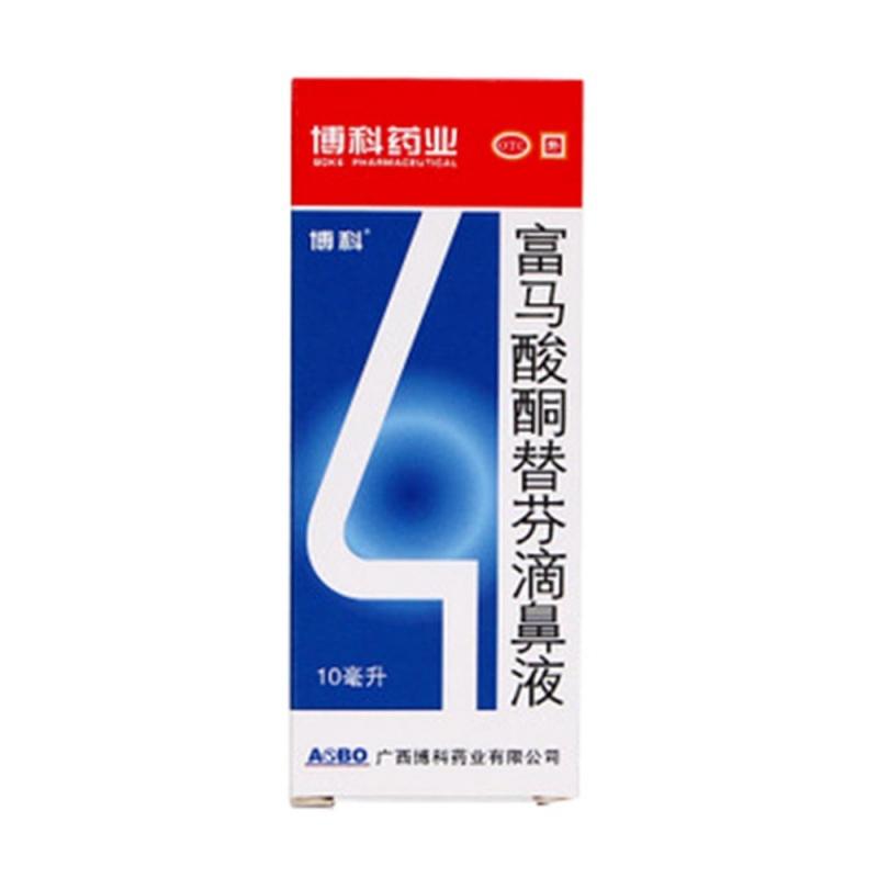 富马酸酮替芬滴鼻液(博科)