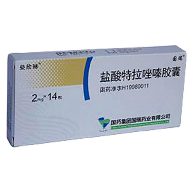 盐酸特拉唑嗪胶囊(曼欣琳)