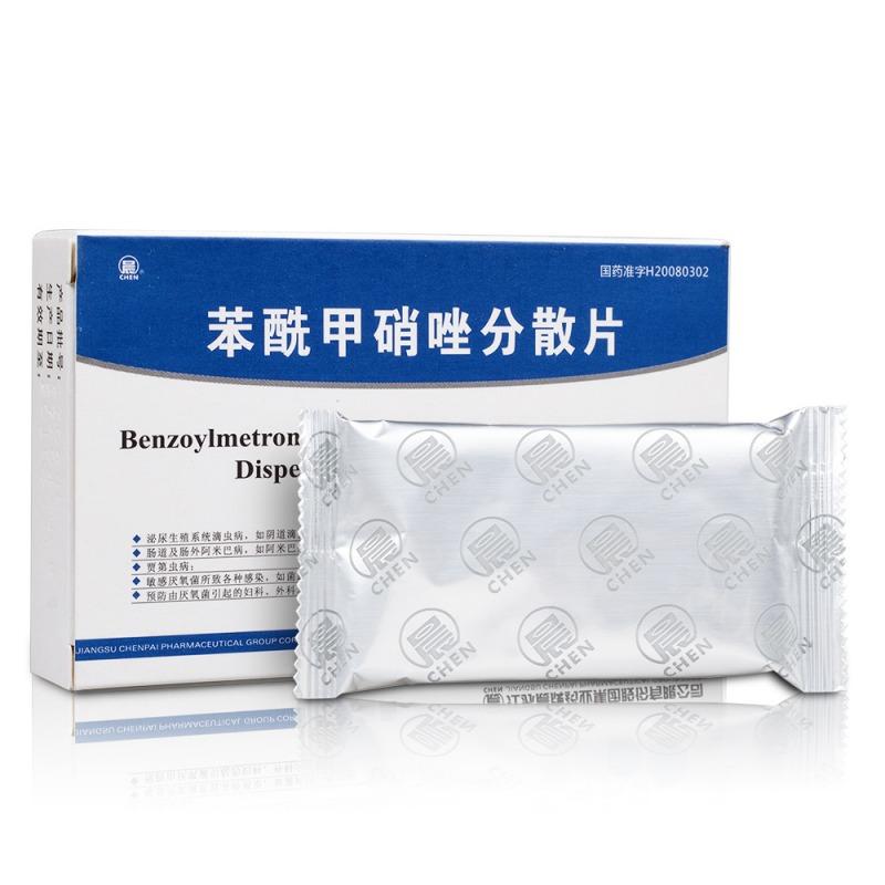 苯酰甲硝唑分散片(晨牌)