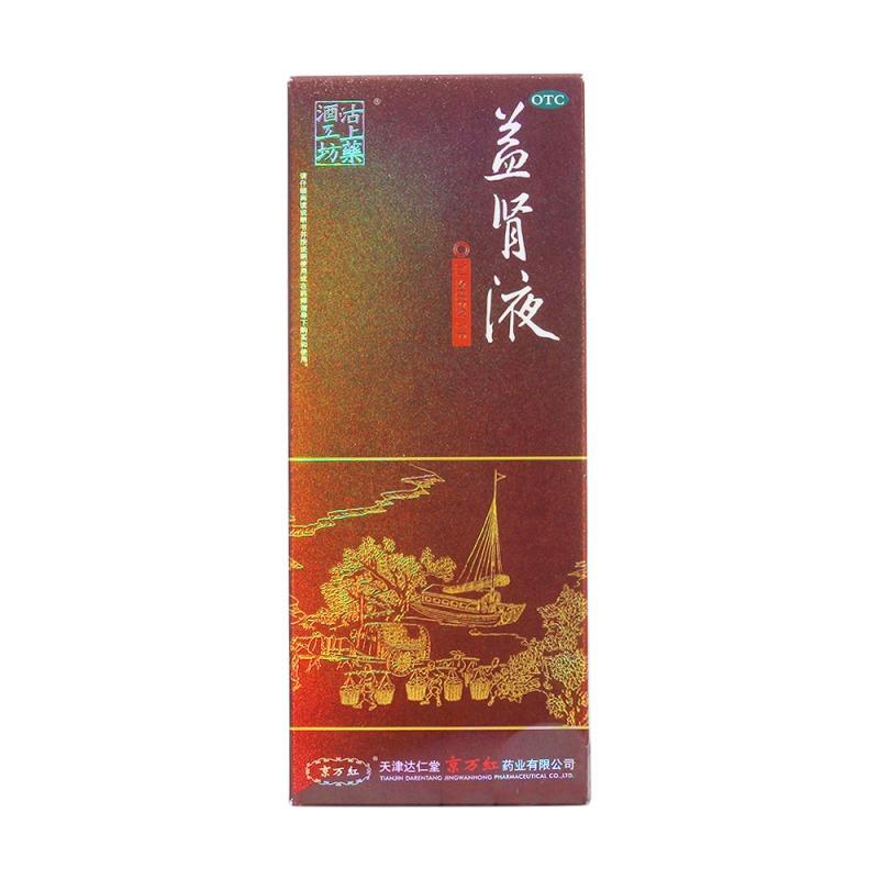 益肾液(京万红)