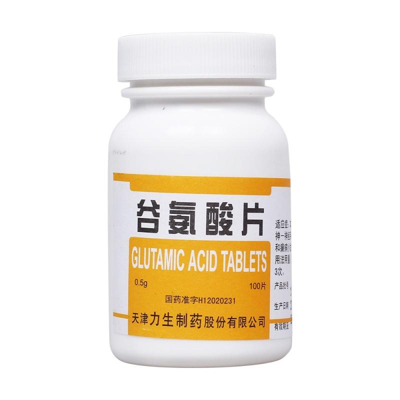 谷氨酸片(力生)