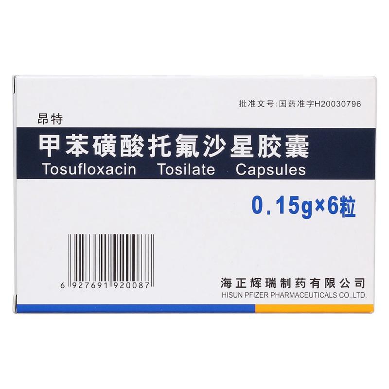 甲苯磺酸托氟沙星胶囊(昂特)