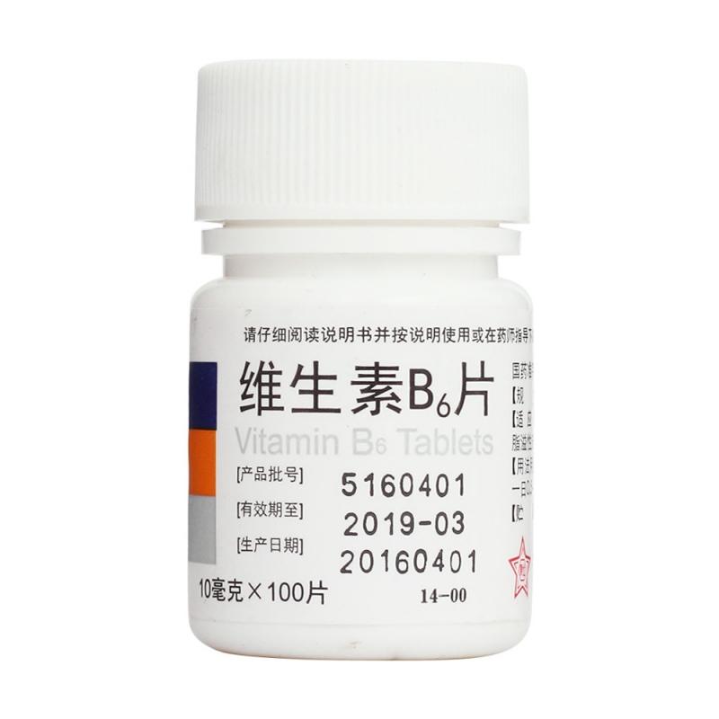 维生素B6片(东北)