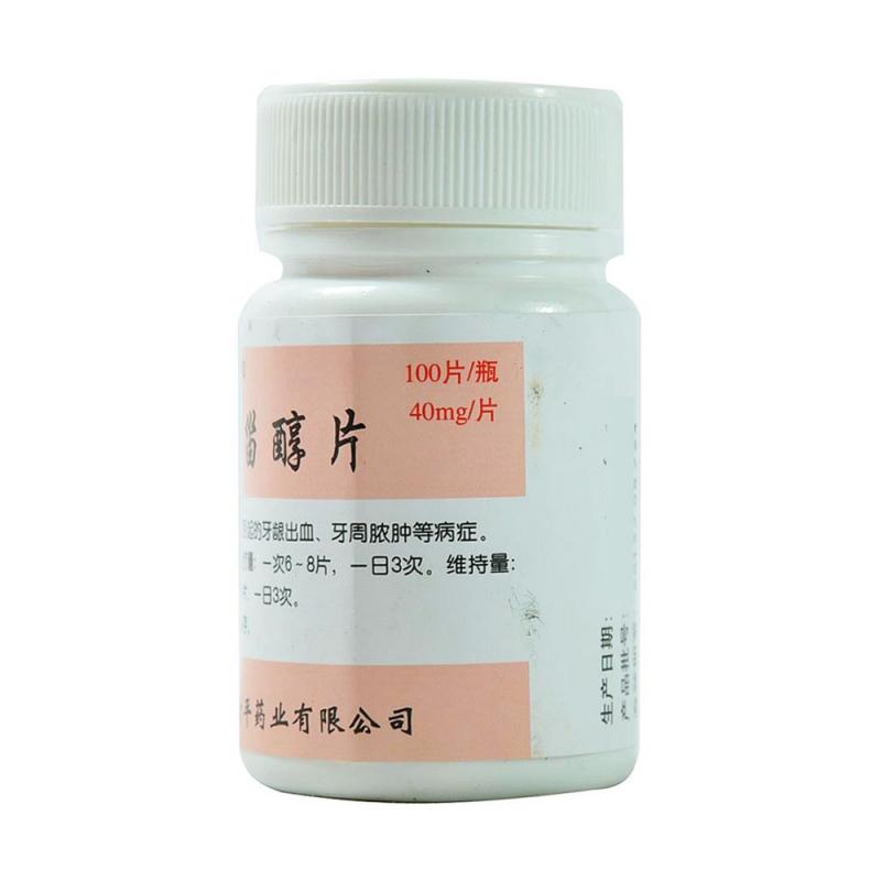 糠甾醇片(牙周宁)