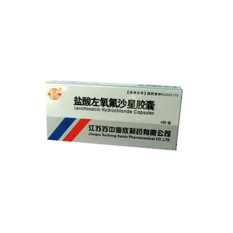 盐酸左氧氟沙星胶囊(金蝉)