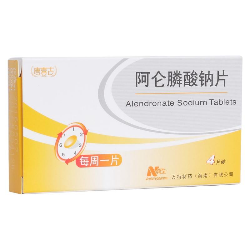 阿仑膦酸钠片(唐喜古)
