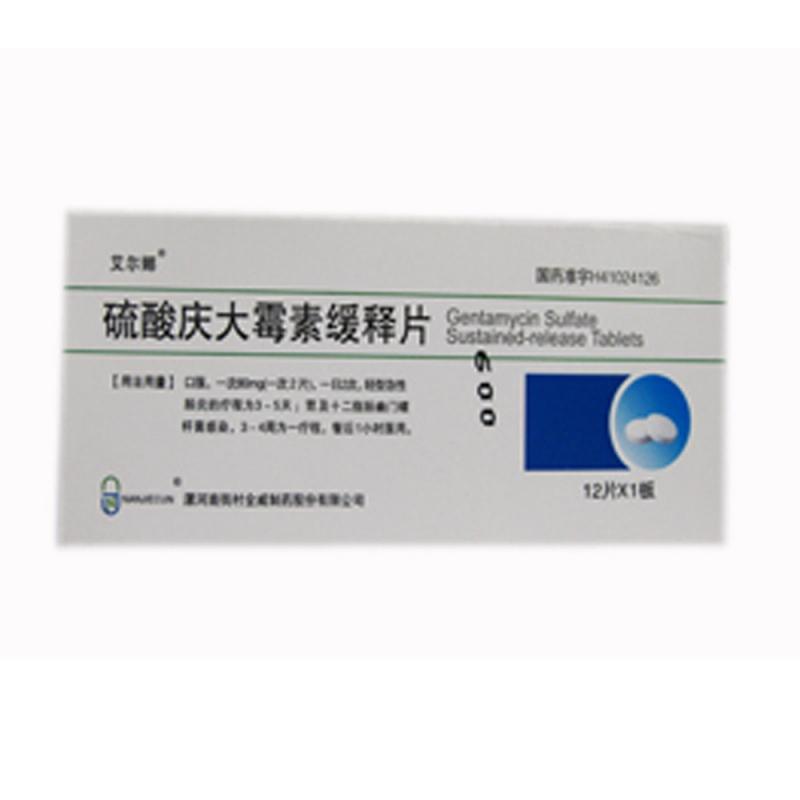 硫酸庆大霉素缓释片(艾尔娜)