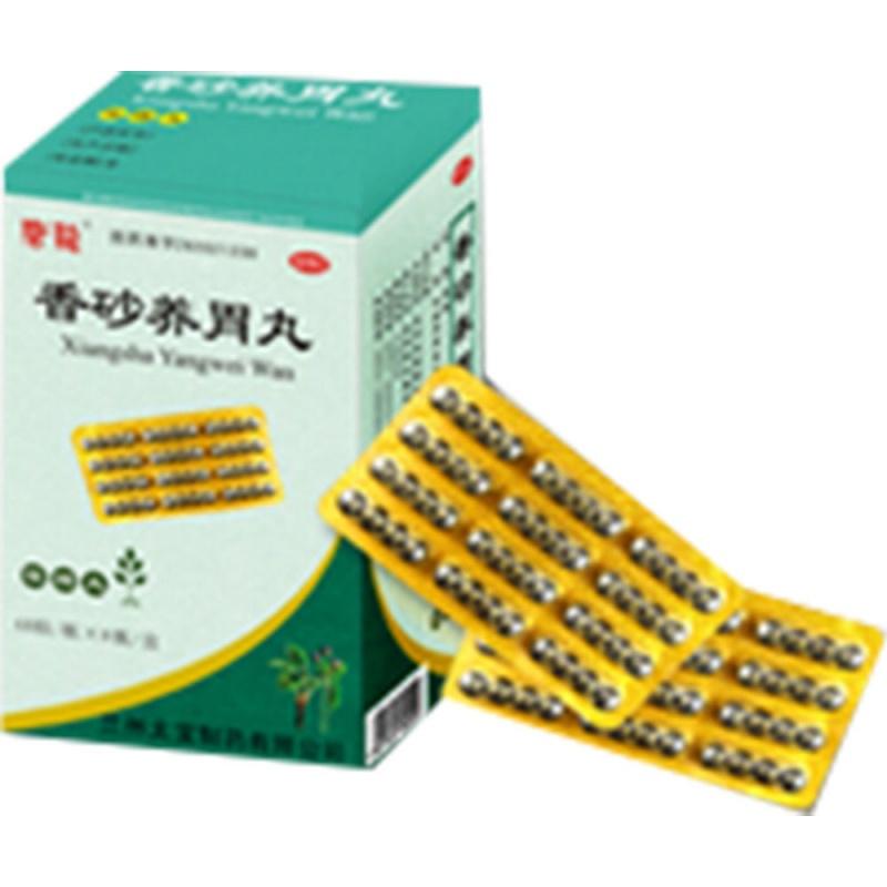 香砂养胃丸(唐龙)