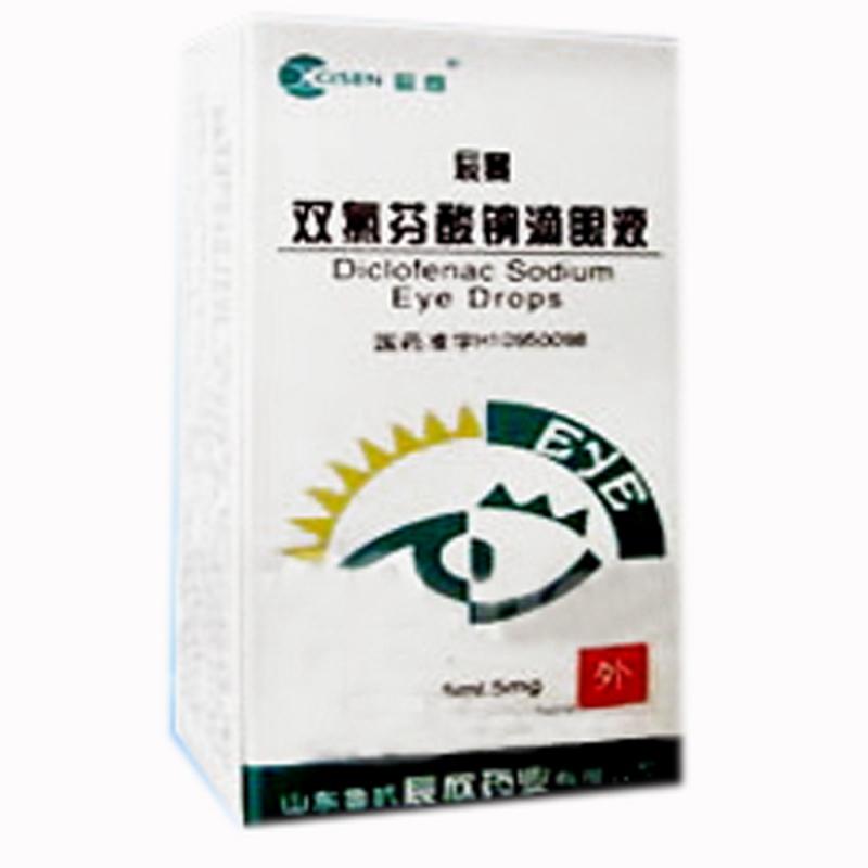双氯芬酸钠滴眼液(辰景)