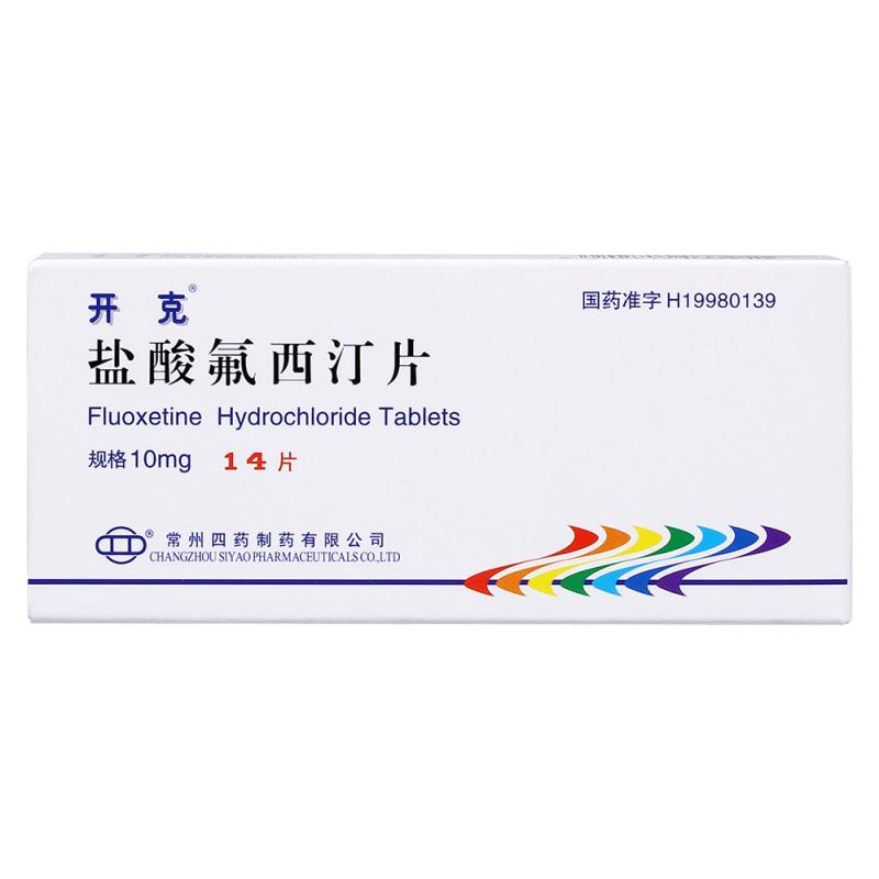 盐酸氟西汀片(开克)