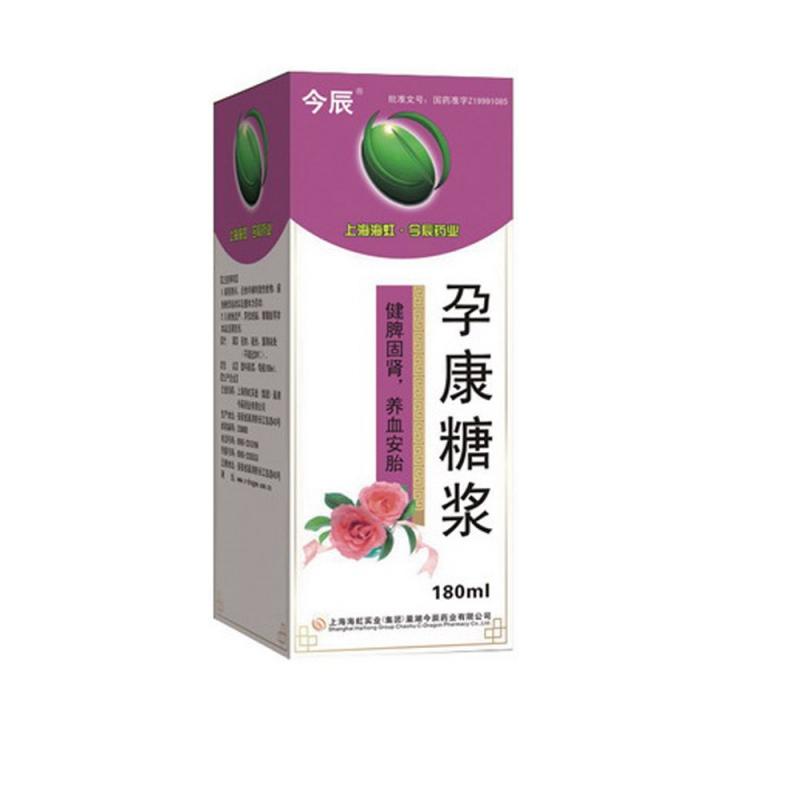 孕康糖浆(今辰)