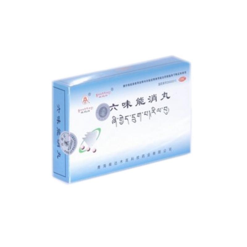 六味能消丸(卓玛丹)