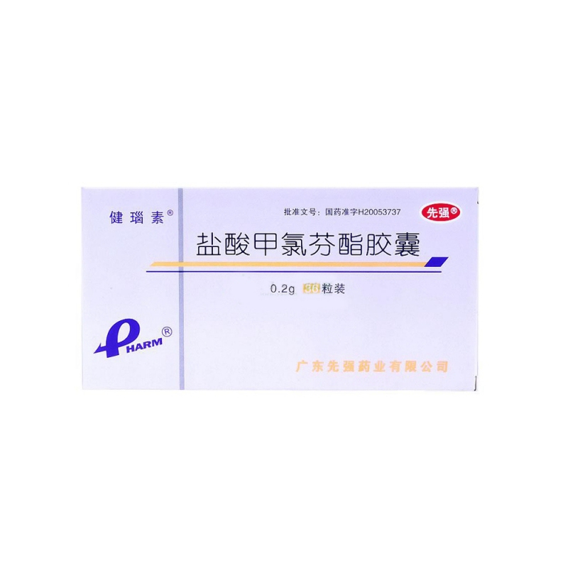盐酸甲氯芬酯胶囊(健瑙素)