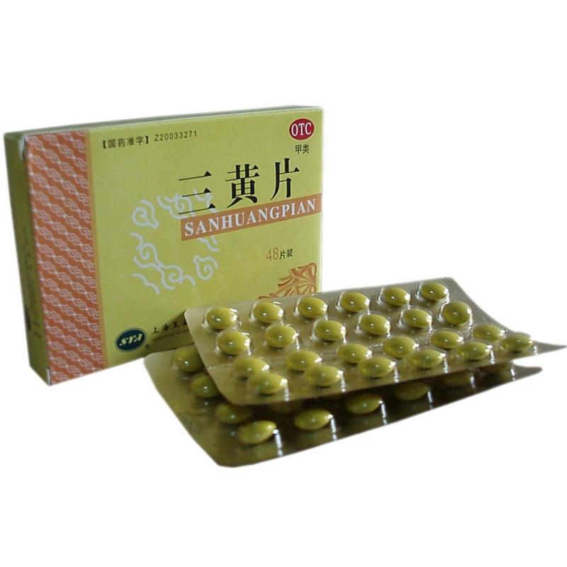三黄片(玉安)
