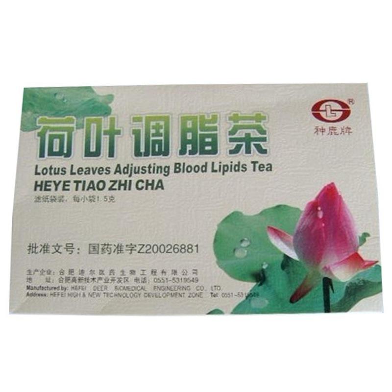 荷叶调脂茶(奇采)