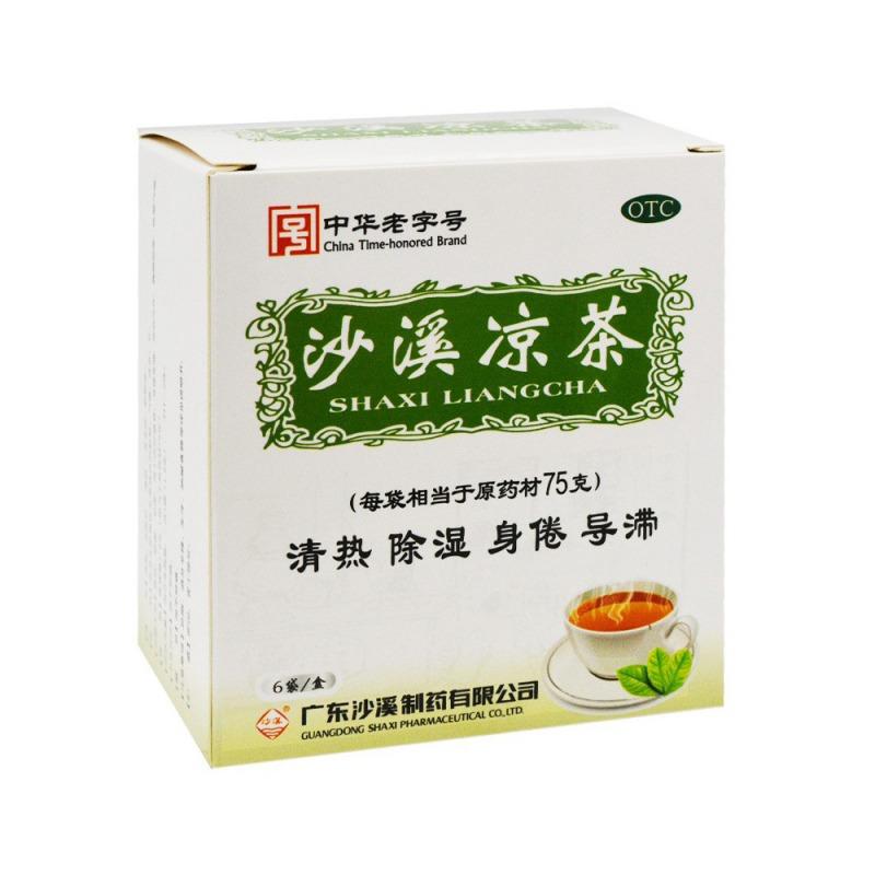 沙溪凉茶(沙溪)