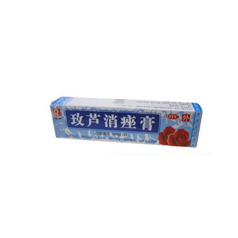 玫芦消痤膏(玫芦皮疾灵)
