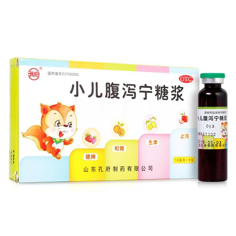 小儿腹泻宁糖浆(孔府)