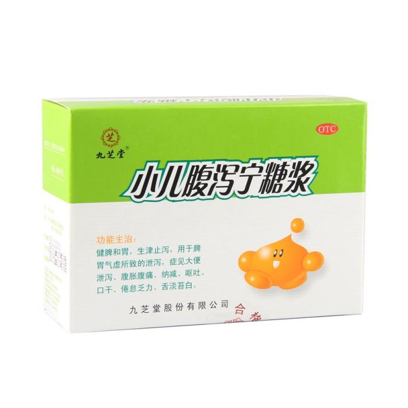 小儿腹泻宁糖浆(九芝堂)
