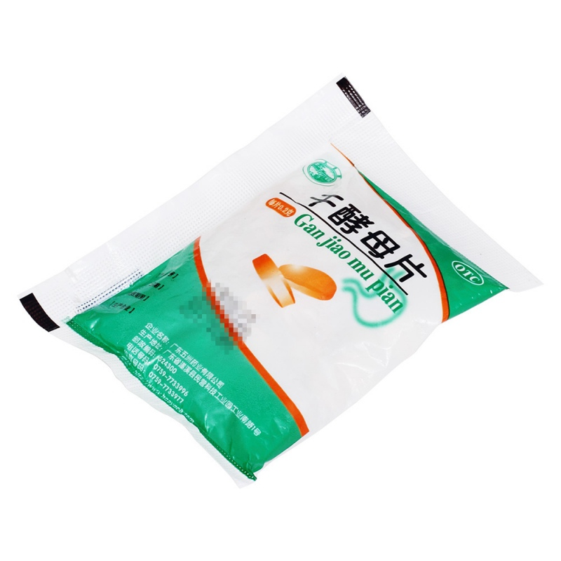 干酵母片(天桥牌)