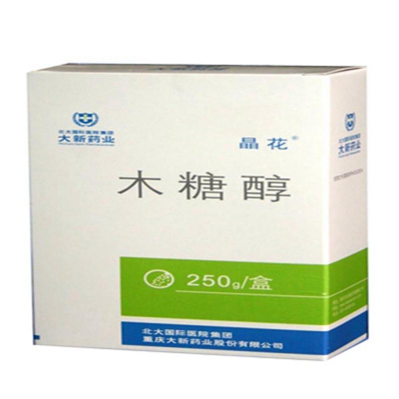 木糖醇(晶花)