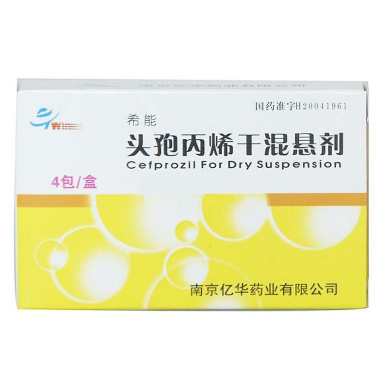 头孢丙烯干混悬剂(希能)