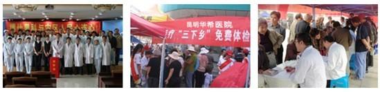 QQ图片20131204154253