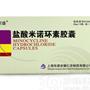 盐酸米诺环素胶囊(可盛)