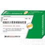 庆大霉素碳酸铋胶囊(硫酸(怡常)
