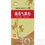 濕瘍氣霧劑(方圓牌)
