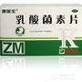 乳酸菌素片(康医生)