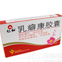 乳癖康胶囊(仁和)