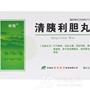 清胰利胆丸(林海)