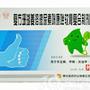 复方珊瑚姜溶液尿素咪康唑软膏复合制剂(神奇)