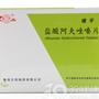 盐酸阿夫唑嗪片(维平)