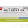 硫酸沙丁胺醇雾化吸入溶液